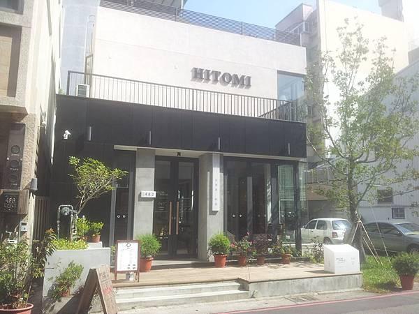 南屯區 Hitomi-喜徳盛眼鏡,eye+ coffee