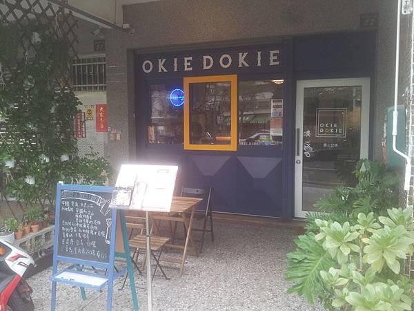 西區 OkieDokie Cafe