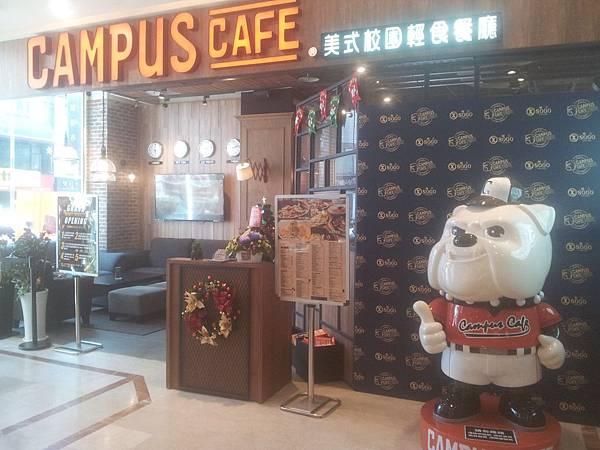 西區 CAMPUS CAFE 台中SOGO店