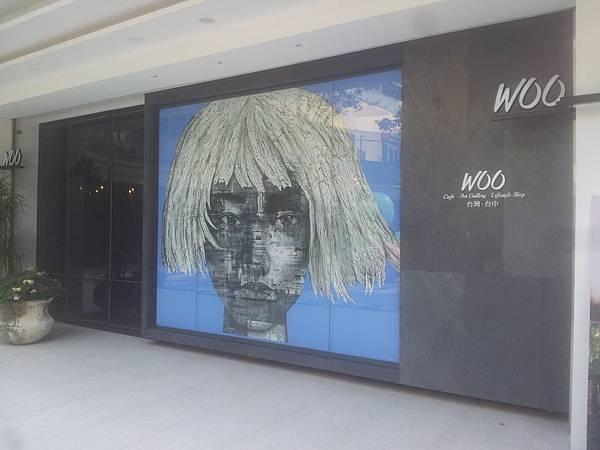 西屯區 WOO Taiwan 台中米平方店 (เกี้ยวพาน)