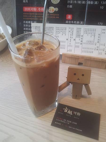 北屯區 古越河粉 (Gu Yue dài) 6