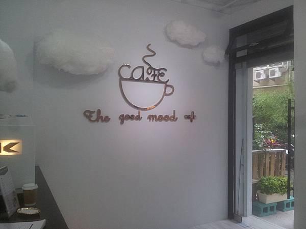 西區 咕嗼咖啡 The good mood cafe - 3