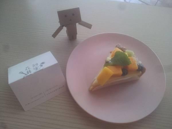 北區 花甜囍室 3