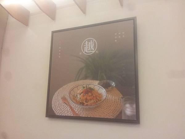 大里區 越好吃越南料理 大里店 (Thêm ngon) - 9