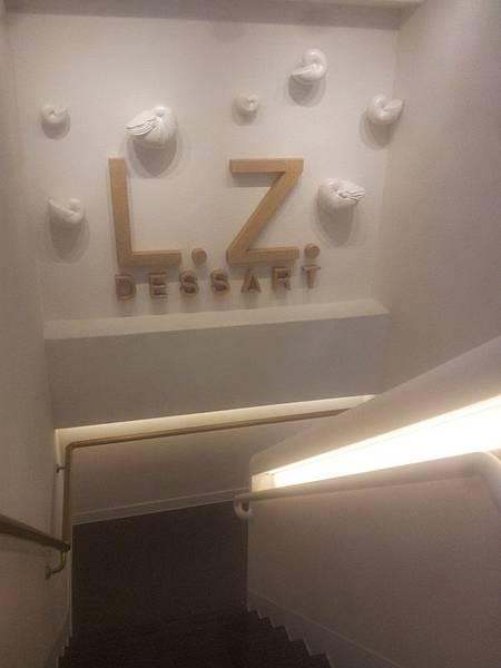 西區 L.Z DESSART無框架甜點 11