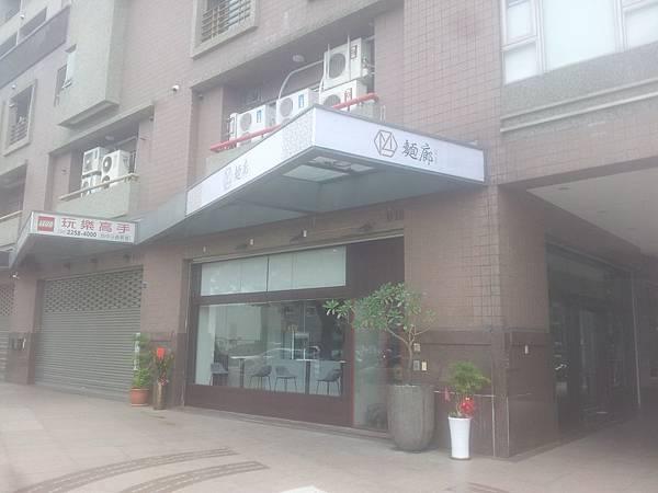 南屯區 麵廊 MEE LANG