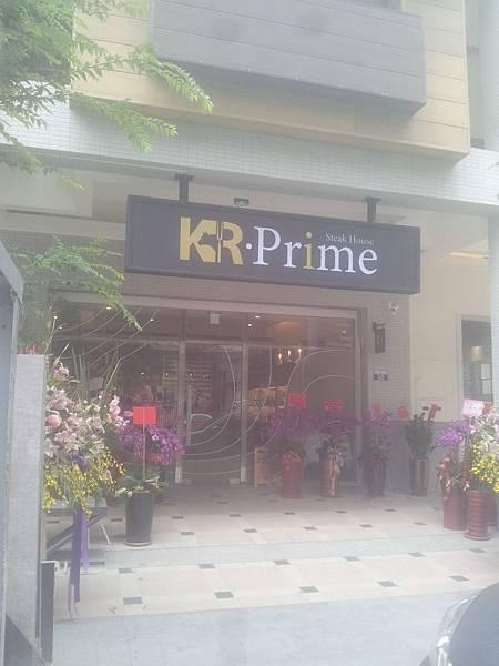 西屯區 KR prime steak house