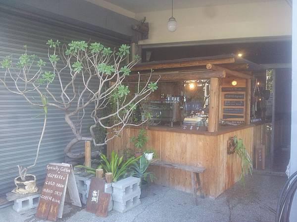烏日區 楽珈Coffee Roaster