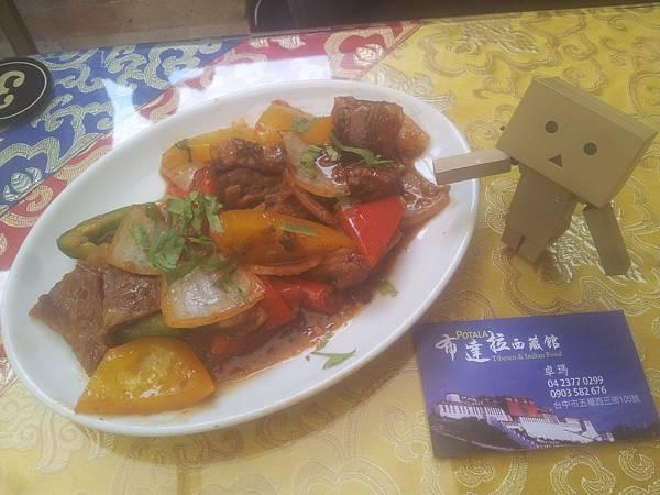 西區 布達拉西藏美食館 (པ ་ཏ་ལ)  2