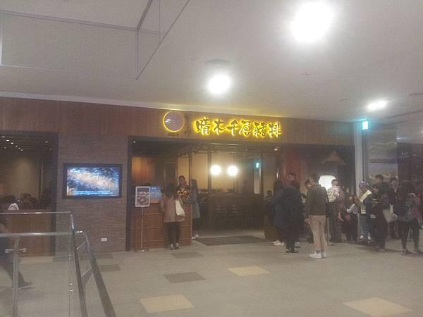 梧棲區 晴木千層豬排kimukatsu (キムカツ)台中三井店