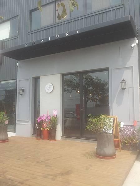 南屯區 Revivre 法式餐廳