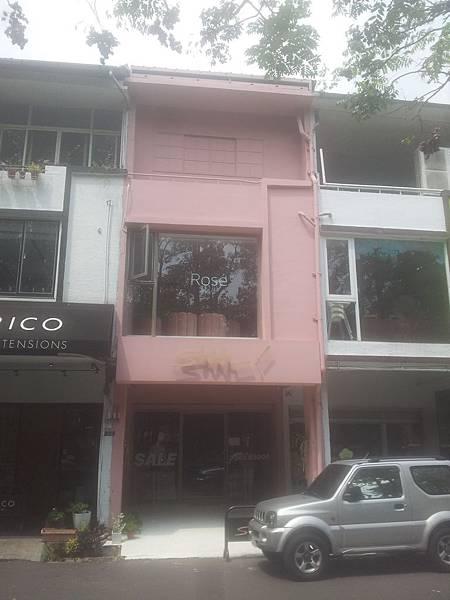 西區 Rosé Club