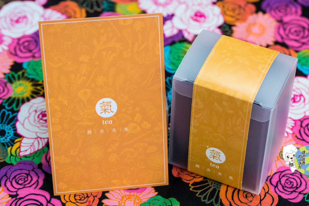 最近愛上了潤舍茶集的漢方花草養生茶