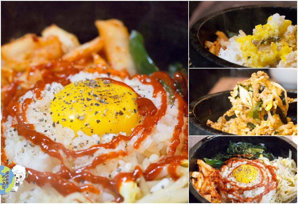韓式石鍋拌飯-公益路吃到飽推薦