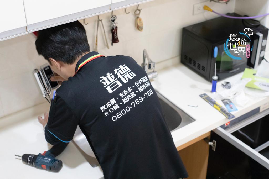 普德飲水機安裝-2019台灣精品獎一級能效廚下型觸控式飲水機BD-3004N I-4