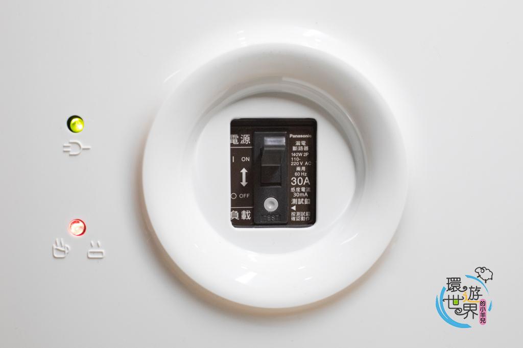 普德飲水機電源開關-廚下型觸控式飲水機BD-3004N I-9