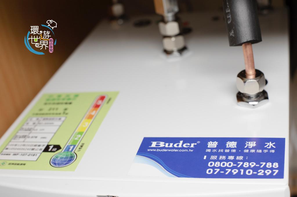 普德-BD-3004N I 廚下型觸控式飲水機-4