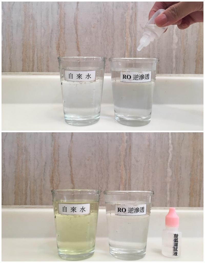 普德飲水機安裝-廚下型觸控式飲水機BD-3004N I-9-水質測試
