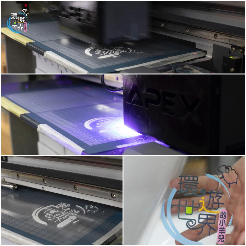 客製化保溫瓶UV轉貼膜直噴過程-UV直噴機