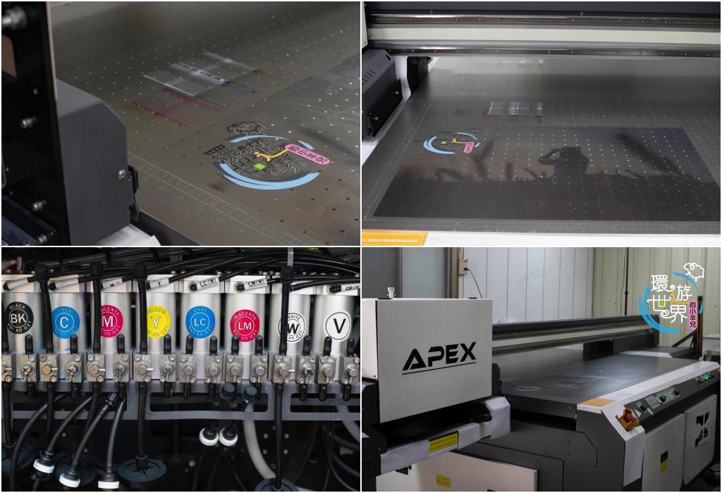 APEX工業型UV直噴機-UV直噴機推薦
