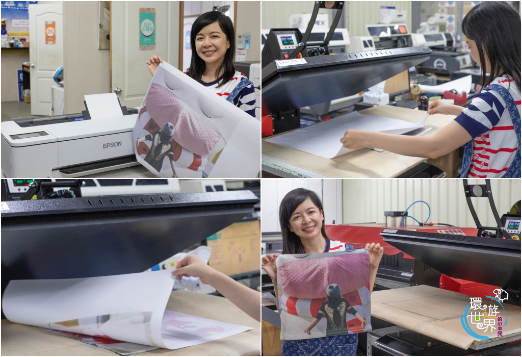 客製化抱枕印製過程-熱轉印機推薦