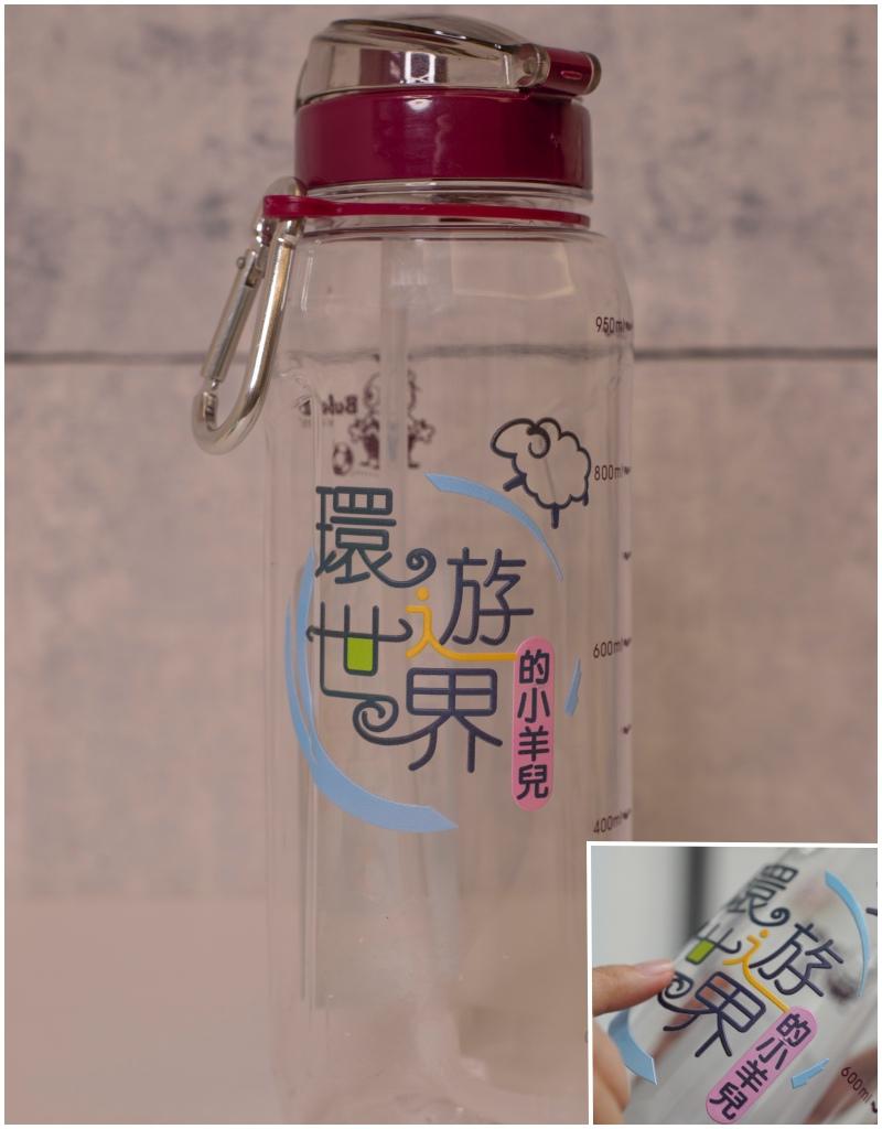 客製化小羊兒保溫瓶-UV直噴機推薦