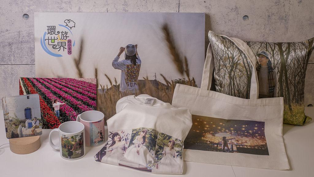 環遊世界的小羊兒客製化商品-UV直噴機推薦