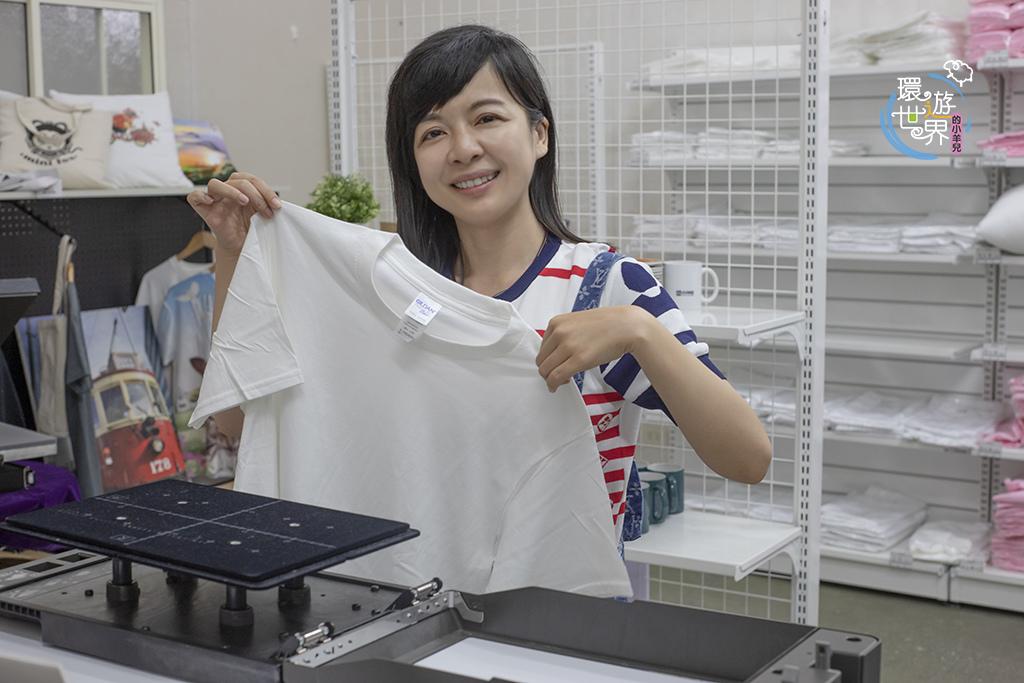 小羊兒客製化T恤直噴體驗-紡織直噴機推薦