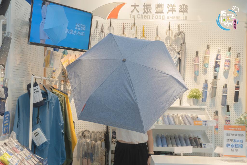 桃園中壢雨傘推薦-大振豐洋傘專櫃