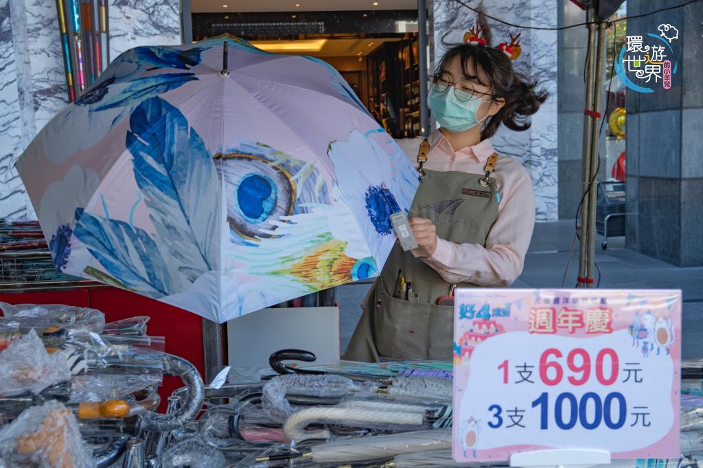防曬直傘-台中大振豐洋傘