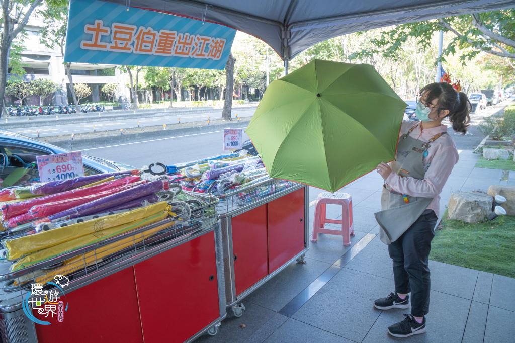 反向傘-台中雨傘大振豐洋傘
