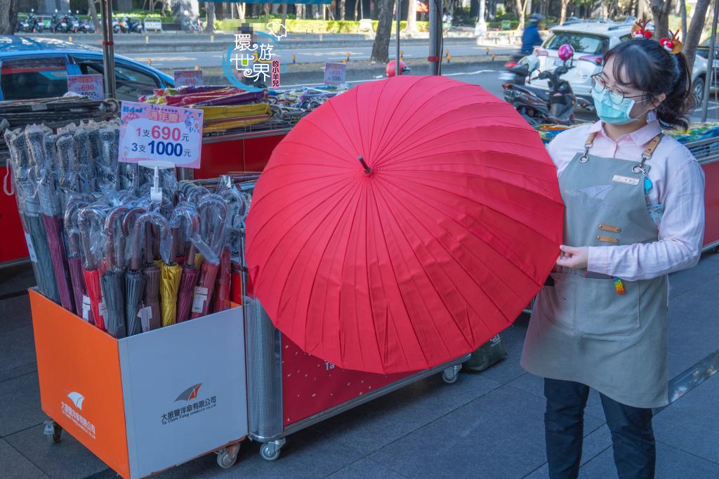 日式直傘-台中雨傘推薦大振豐洋傘