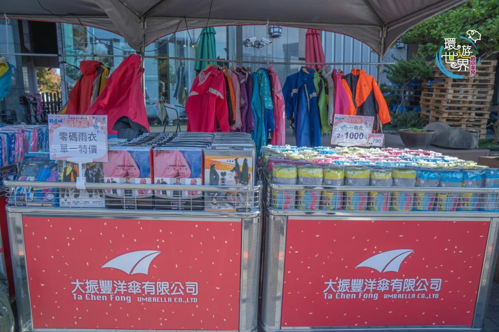 雨衣優惠-台中雨衣大振豐洋傘