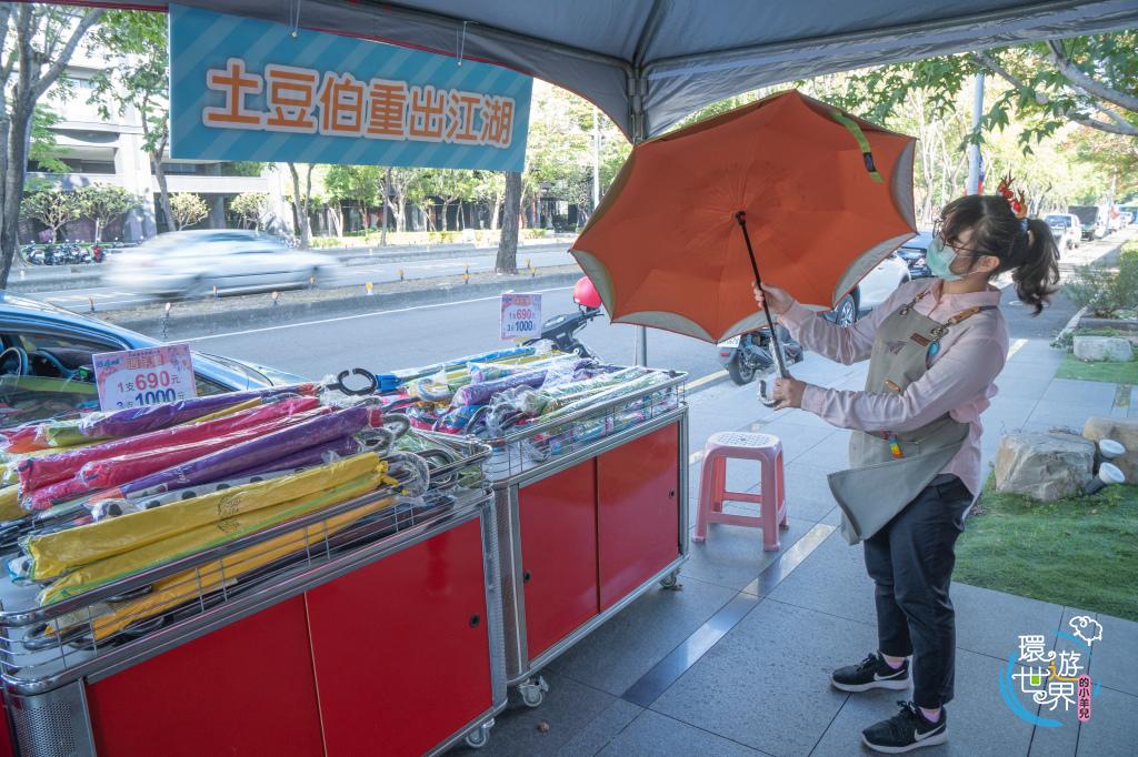 反向傘-大振豐洋傘.jpg