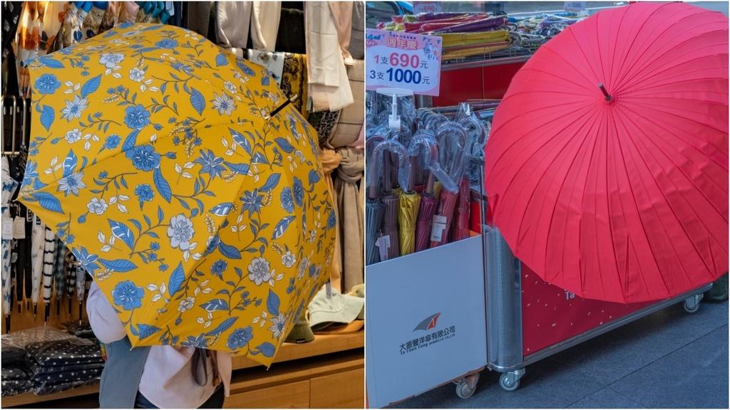 台中雨傘-大振豐洋傘