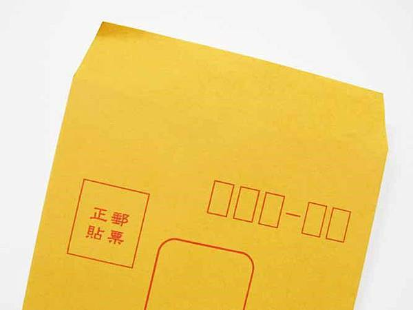 漾子文創信封-1121-1s.jpg