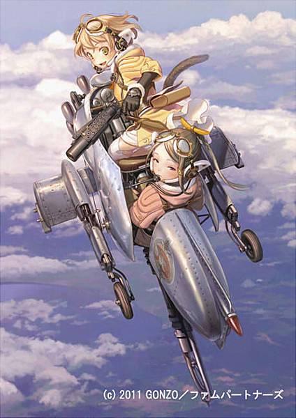 最後流亡-銀翼的法姆-