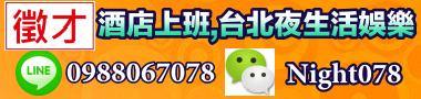 253 拷貝.png