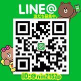 彥靚診所.jpg