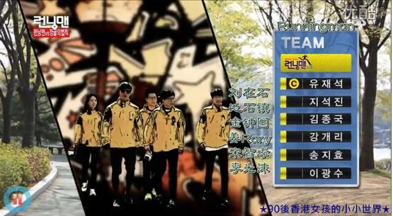 TSKS Running Man EP145 20130511 (3)