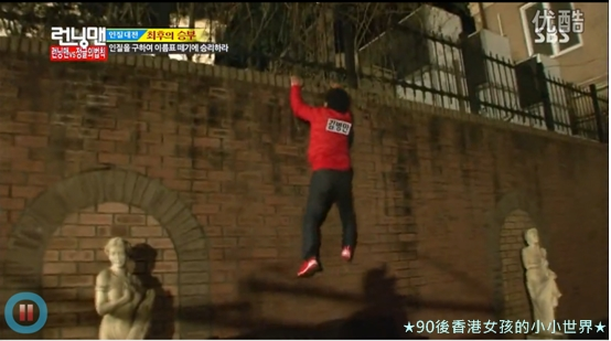 TSKS Running Man EP145 20130511 (16)