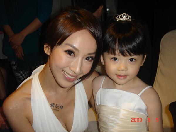 漂亮model 隨棠阿姨&可愛妍小妹