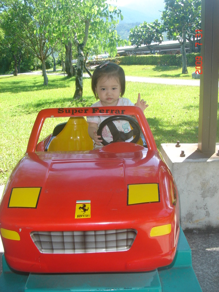我會開車車喔/兆豐農場
