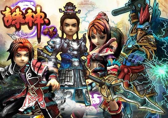 012最多人玩的網頁遊戲誅神世界
