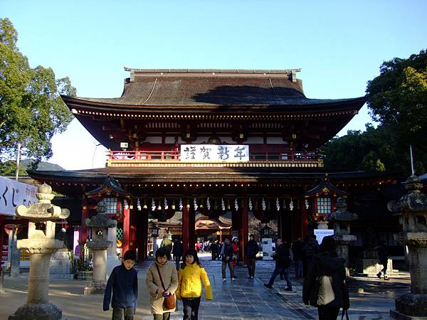 kagoshima (22).JPG