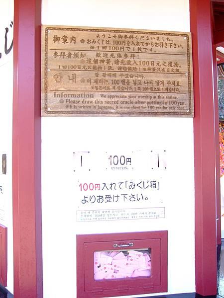 kagoshima (30).JPG