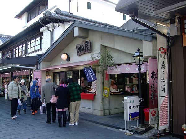 kagoshima (33).JPG