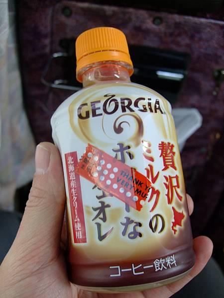 kagoshima (39).JPG