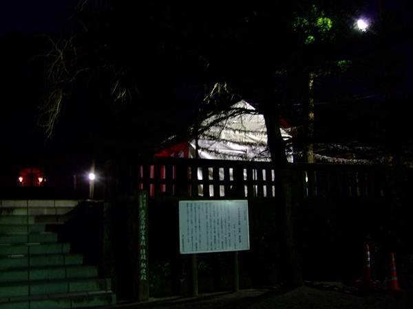 kagoshima (90).JPG