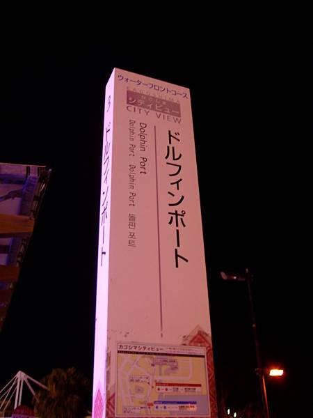 kagoshima (116).JPG